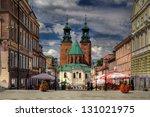 Gniezno  Poland  July 21 ...