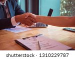 businessman or hr manager is... | Shutterstock . vector #1310229787