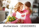 happy mother's day  child... | Shutterstock . vector #1310230051