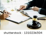 judge gavel with justice lawyer ... | Shutterstock . vector #1310236504