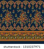 traditional indian paisley... | Shutterstock . vector #1310237971