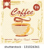 retro vintage coffee background ... | Shutterstock .eps vector #131026361