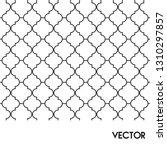 moroccan motif vector | Shutterstock .eps vector #1310297857