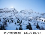 view of the mountains around... | Shutterstock . vector #1310310784
