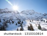 view of the mountains around... | Shutterstock . vector #1310310814