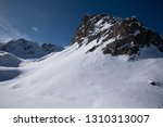 view of the mountains around... | Shutterstock . vector #1310313007