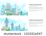 set of white banners with...   Shutterstock .eps vector #1310316547