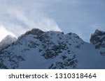 view of the mountains around... | Shutterstock . vector #1310318464