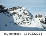 view of the mountains around... | Shutterstock . vector #1310322211