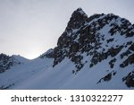 view of the mountains around... | Shutterstock . vector #1310322277
