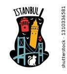 istanbul  turkey. travel... | Shutterstock .eps vector #1310336581