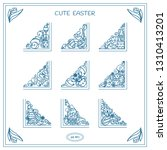 vector collection of vintage... | Shutterstock .eps vector #1310413201