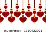 seamless vector border pattern  ... | Shutterstock .eps vector #1310422021