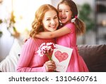 happy mother's day  child... | Shutterstock . vector #1310460761