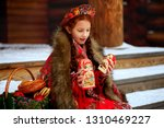 Beautiful Russian Girl With Red ...