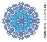 blue floral circle mandala in...   Shutterstock .eps vector #1310472137