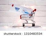 online sale concept. shopping... | Shutterstock . vector #1310483534