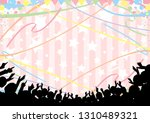 crowd of people and star... | Shutterstock .eps vector #1310489321