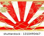 sunrise and fireworks | Shutterstock .eps vector #1310490467
