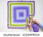 color thread for knitting ...   Shutterstock . vector #1310499014