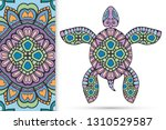decorative doodle turtle with... | Shutterstock .eps vector #1310529587