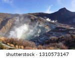natural volcanic fumes at... | Shutterstock . vector #1310573147