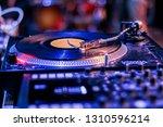 serang  indonesia   08th 04... | Shutterstock . vector #1310596214