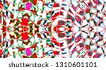 colorful abstract pattern for... | Shutterstock . vector #1310601101