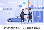 car rent. office center. lease... | Shutterstock .eps vector #1310651021