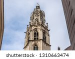 vienna  austria   december 31 ... | Shutterstock . vector #1310663474