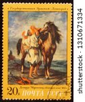 ussr circus 1972. postage stamp ... | Shutterstock . vector #1310671334