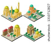 set of isometric cityscapes... | Shutterstock .eps vector #1310712827
