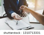 car rental service concept.... | Shutterstock . vector #1310713331