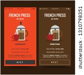 french press app interface...