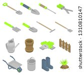 gardening tools icons set.... | Shutterstock .eps vector #1310810147