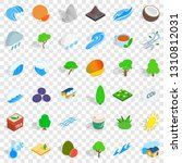 garden tree icons set.... | Shutterstock .eps vector #1310812031