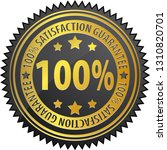100  approved label illustration | Shutterstock .eps vector #1310820701