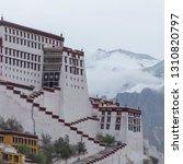 china tibet potala palace    Shutterstock . vector #1310820797