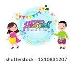 vector illustration of people... | Shutterstock .eps vector #1310831207