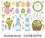 easter vector elements set of... | Shutterstock .eps vector #1310876594