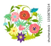 background with spring flowers. ... | Shutterstock .eps vector #1310878214