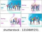 startup new project beginning... | Shutterstock .eps vector #1310889251