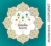 vector ramadan kareem card.... | Shutterstock .eps vector #1310918567
