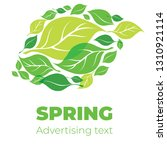 vector stylish vintage floral....   Shutterstock .eps vector #1310921114