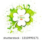 irish holiday saint patrick's... | Shutterstock . vector #1310990171