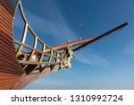 Galleon Sailing Ship Bow With...