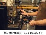 barista preparing fresh... | Shutterstock . vector #1311010754