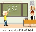 school language lesson flat... | Shutterstock .eps vector #1311015404