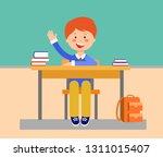 school lesson flat vector... | Shutterstock .eps vector #1311015407