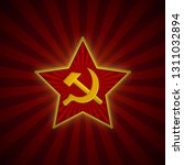 soviet union red star with... | Shutterstock .eps vector #1311032894